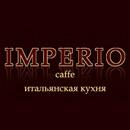 Кафе «IMPERIO» ул. Интернациональная 18а